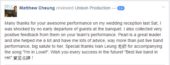 Unison Production - Testimonial (Matthew Cheung)