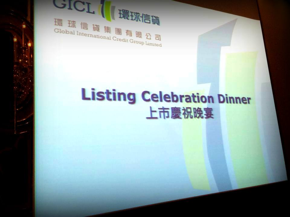 Unison Production Live Music band performance - Corporate Event (Listing Celebration Dinner - GICL 環球信貸)