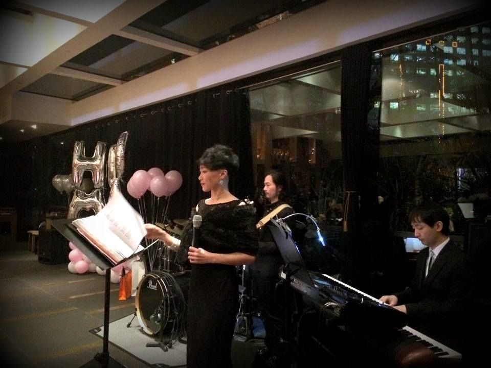 Unison Production Live Music band performance - Birthday party in Grand Hyatt Feb15