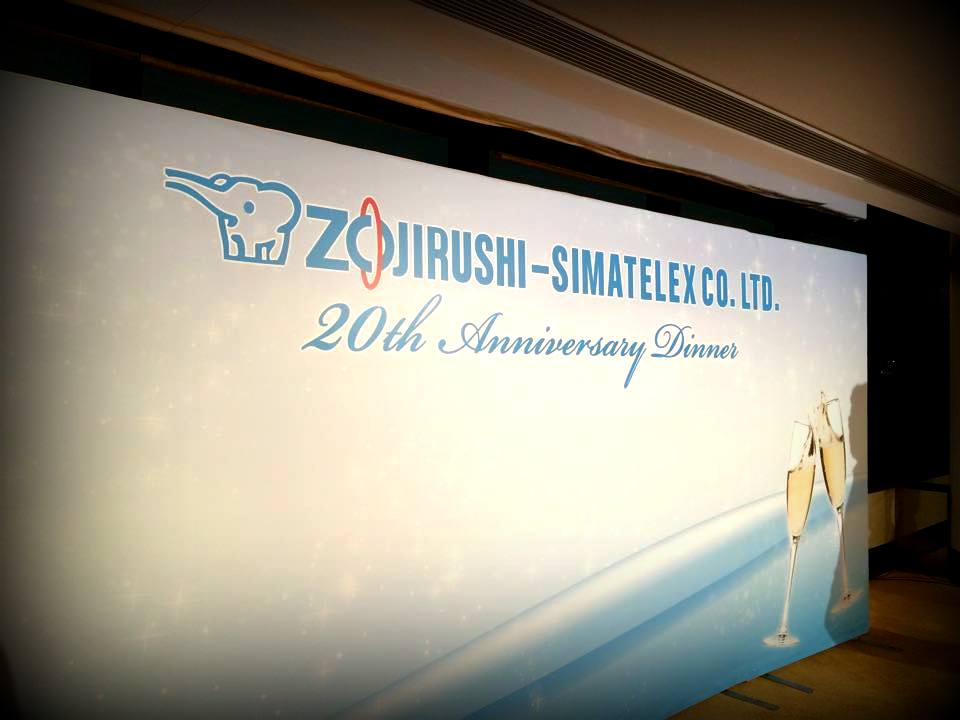Unison Production Live Music band performance - 20th Anniversary Dinner (ZOJIRUSHI-SIMATELEX CO. LTD.)