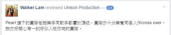 Unison Production - Testimonial (Walker Lam)