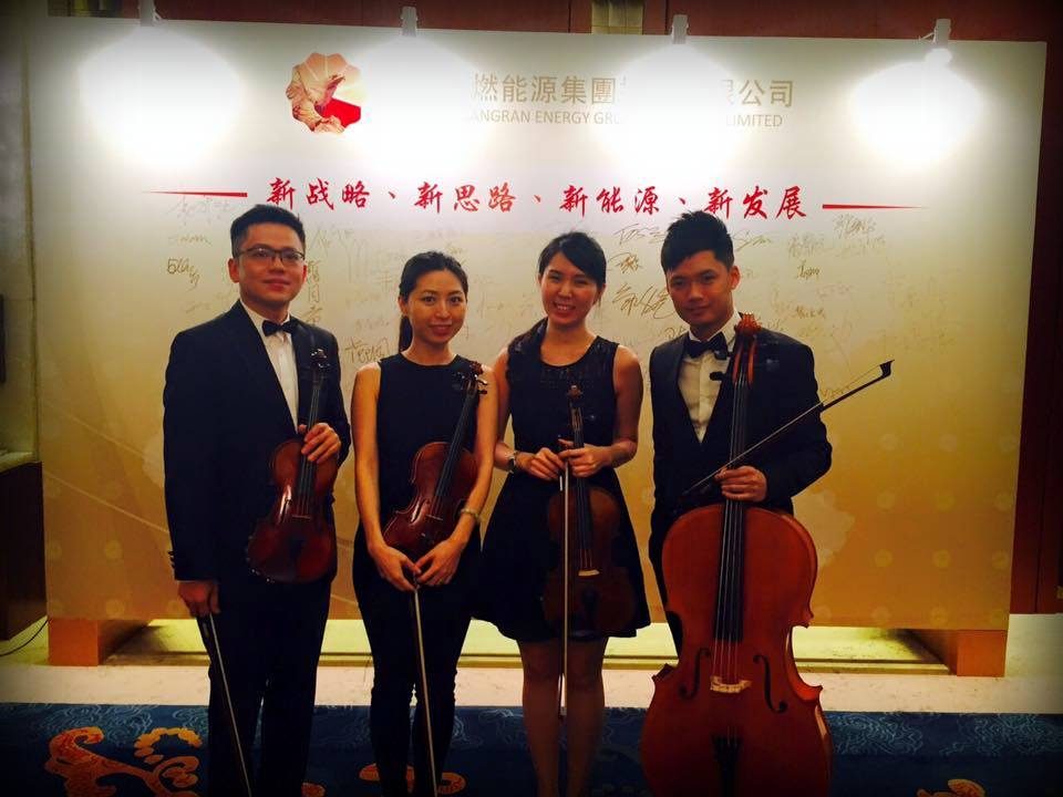Unison Production Live Music band performance - String Quartet performance in 深圳福田 Ritz Carlton Hotel