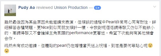 Unison Production - Testimonial (Pudy Ao)
