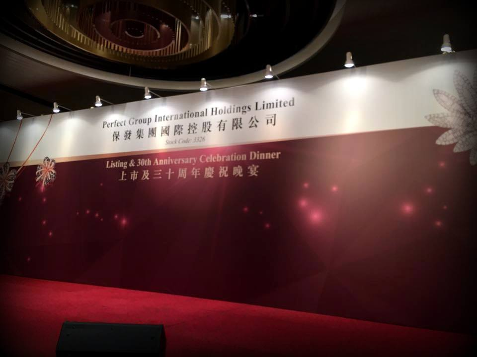Unison Production Live Music band performance - Listing & 30th Anniversary Celebration Dinner - Perfect Group International Holdings Limited 保發集團國際控股有限公司 (Stock Code : 3326)
