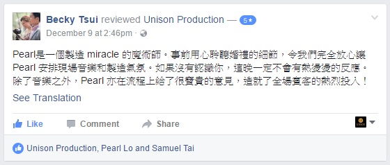 Unison Production - Testimonial (Becky Tsui)