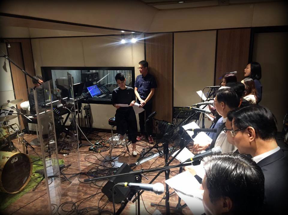 Unison Production - Gig studio