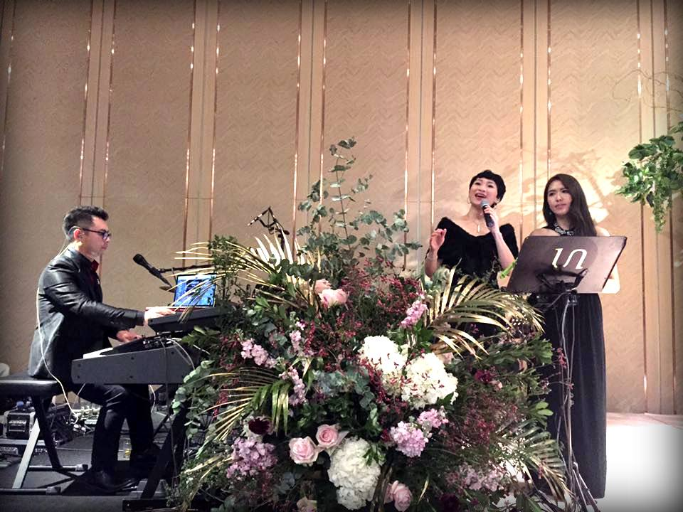 Unison Production - Wedding Live Music Performance (Kerry Hotel)