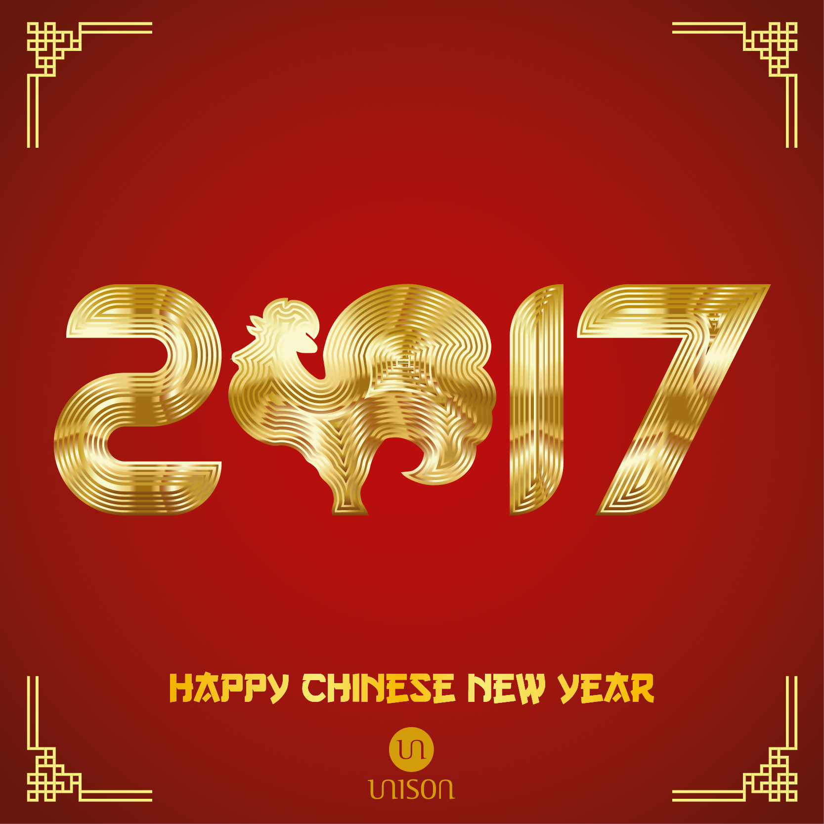 Unison Production - Happy Chinese New Year 2017